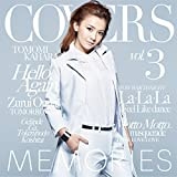 MEMORIES 3-Kahara Back to 1995-(通常盤)