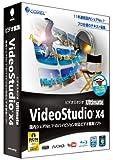 VideoStudio Ultimate X4 通常版