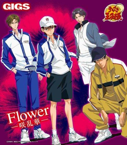 Flower-咲乱華- / don@bay
