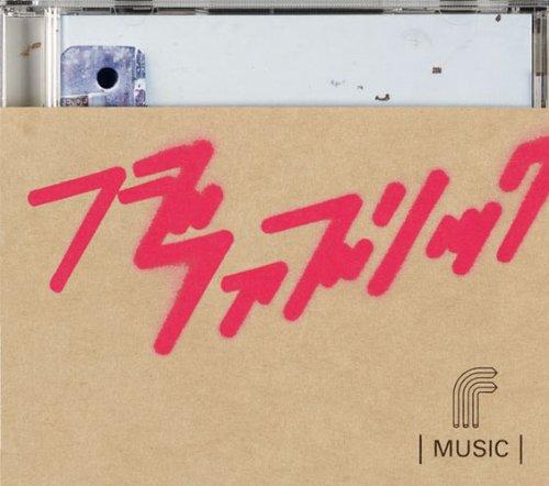 MUSIC(期間生産限定盤)