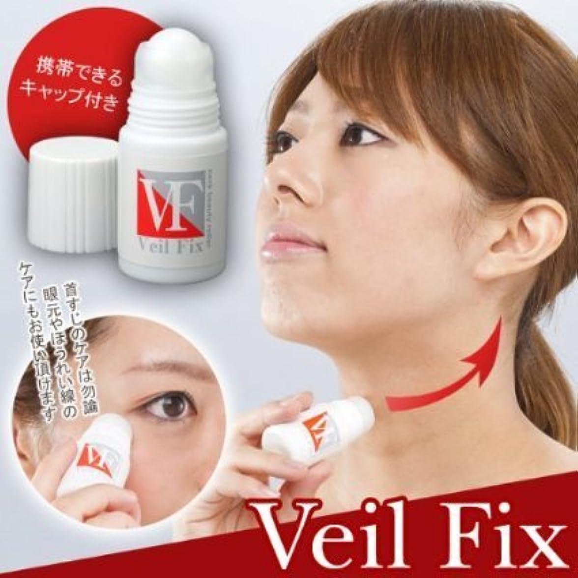 フライト狂ったチョップVeil Fix neck beauty roller(ヴェイル フィックス ネックビューティーローラー)VFエッセンス 20ml