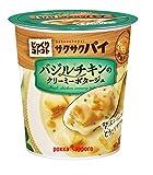 ポッカサッポロ じっくりコトコトスープ サクサクパイ バジルチキンのクリーミーポタージュ (カップ)
