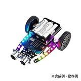 玄人志向 プログラミングロボットカー組立キット BBC micro:bit(マイクロビット) と組立ロボットカーのセット品 KR-MBBOT