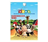 VINCI Baby Haha Music Video Adventures DVD (English and Chinese) [並行輸入品]