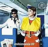 mihimania �V〜コレクションアルバム〜