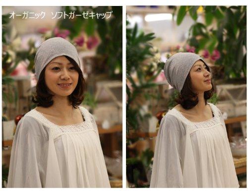 春夏秋用 医療用帽子 オーガニック ソフトガーゼキャップ (フリーサイズ, チャコールグレー)