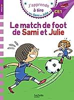 CE1/Le match de foot de Sami et Julie