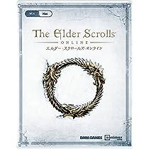 エルダー・スクロールズ・オンライン 日本語版 (初回限定版) 購入特典付き