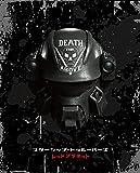 スターシップ・トゥルーパーズ レッドプラネット 限定版[Blu-ray/ブルーレイ]