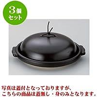 3個セット 耐熱食器 黒8.0陶板(身のみ) [24 x 21.6 x 3.3cm] 直火 【料亭 旅館 和食器 飲食店 業務用 器 食器】