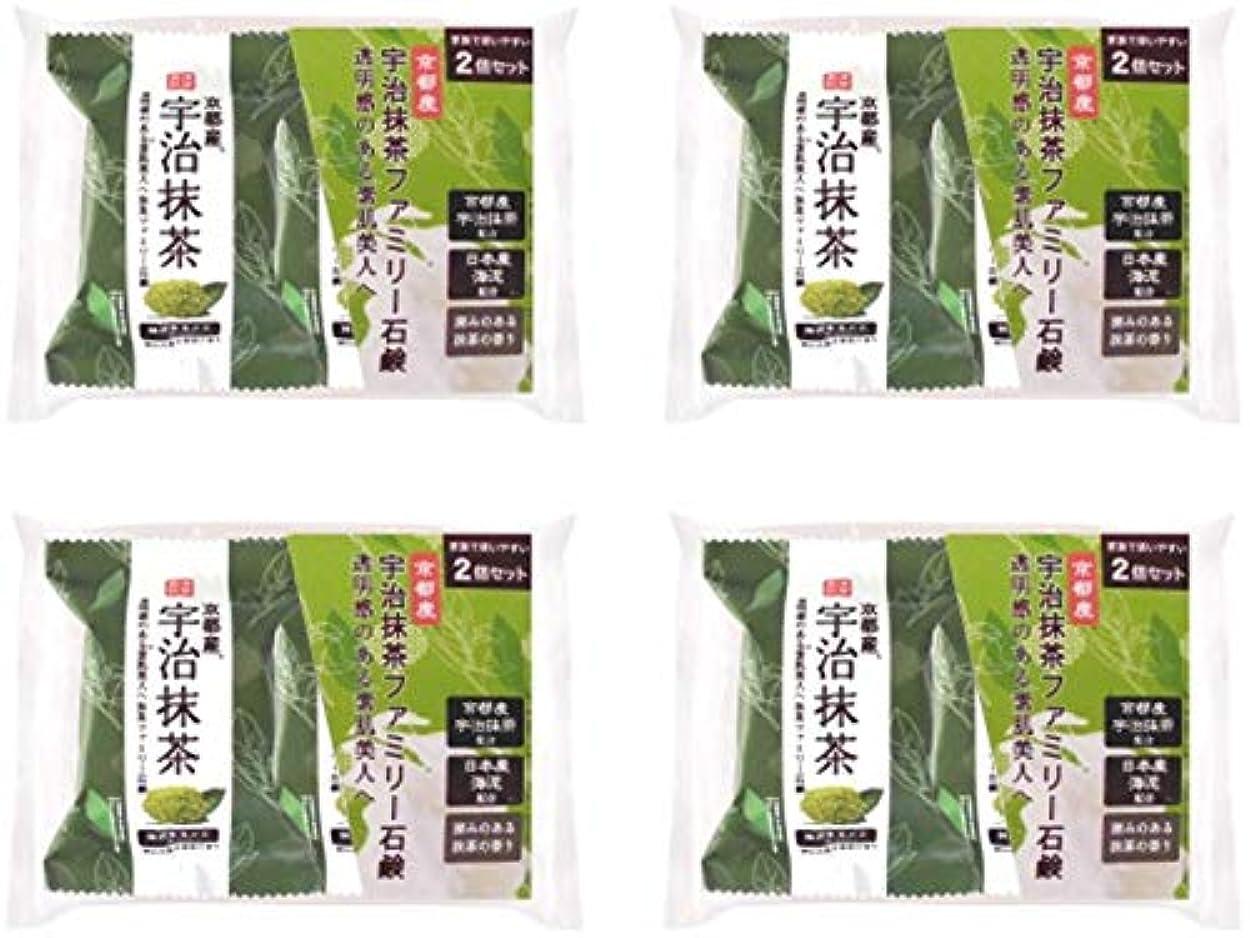 【まとめ買い】ペリカン石鹸 ファミリー宇治抹茶石鹸 80g×2個【×4個】