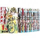 弱虫ペダル コミック 1-27巻セット (少年チャンピオン・コミックス)