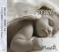 -STORY-未来へ…