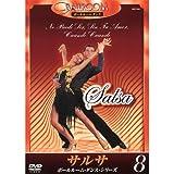 サルサ BRD-908 [DVD]