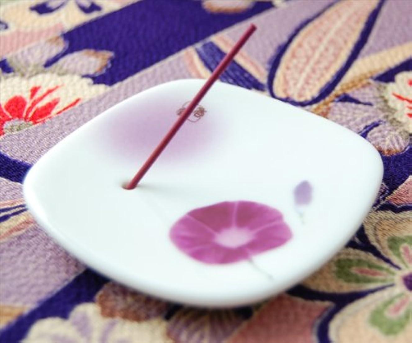 文明化するすり減るピニオン日本香堂 お香立て 朝露