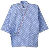 ナガイレーベン 患者衣じんべい型 RG-1451(EL) ブルー