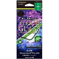 Simplism iPhone X [FLEX 3D] Dragontrail X 複合フレームガラス フィルム ブラック