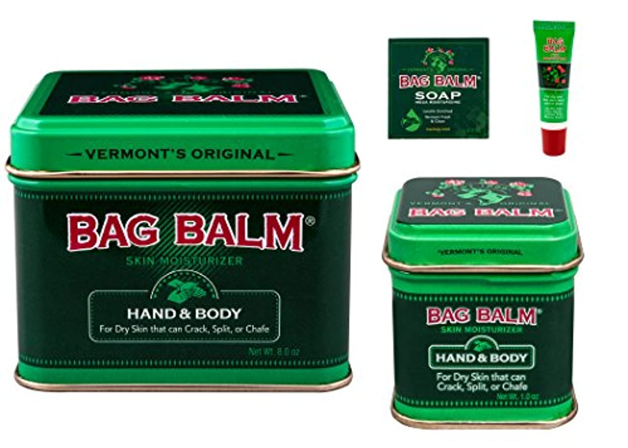 速報長椅子複雑Bag Balm バリューバンドル(8オンス、1オンス缶は、チューブをオン-行くとメガモイスチャーソープ)