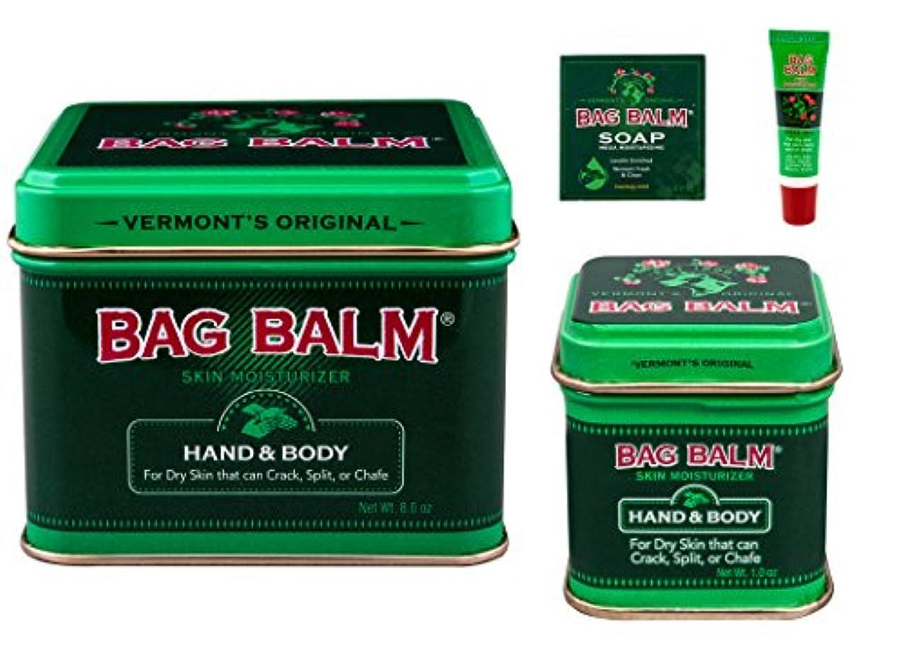 間接的学者モールス信号Bag Balm バリューバンドル(8オンス、1オンス缶は、チューブをオン-行くとメガモイスチャーソープ)