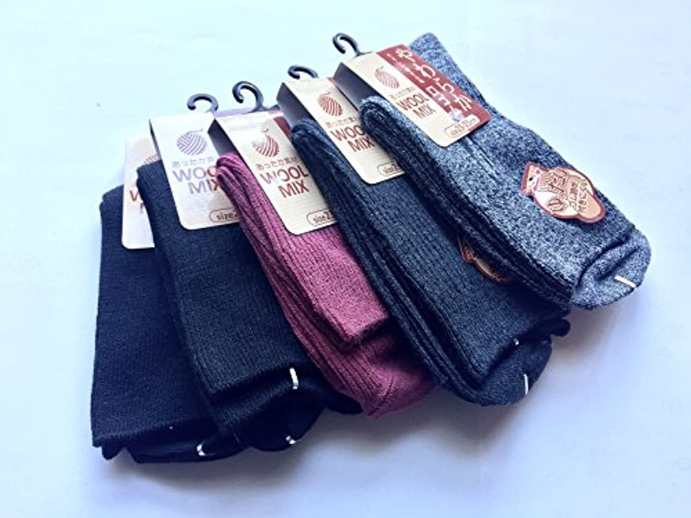 倉庫貼り直す比較的靴下 レディース あったか ふんわり毛混 ウール混 口ゴムゆったり 23-25cm お買得5足組(色はお任せ)