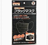 イベントにも!おしゃれな、活性炭入り 不織布 ブラックマスク 3パックセット