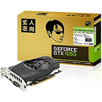 玄人志向 ビデオカードGEFORCE GTX 1050搭載 GF-GTX1050-2GB/OC/SF