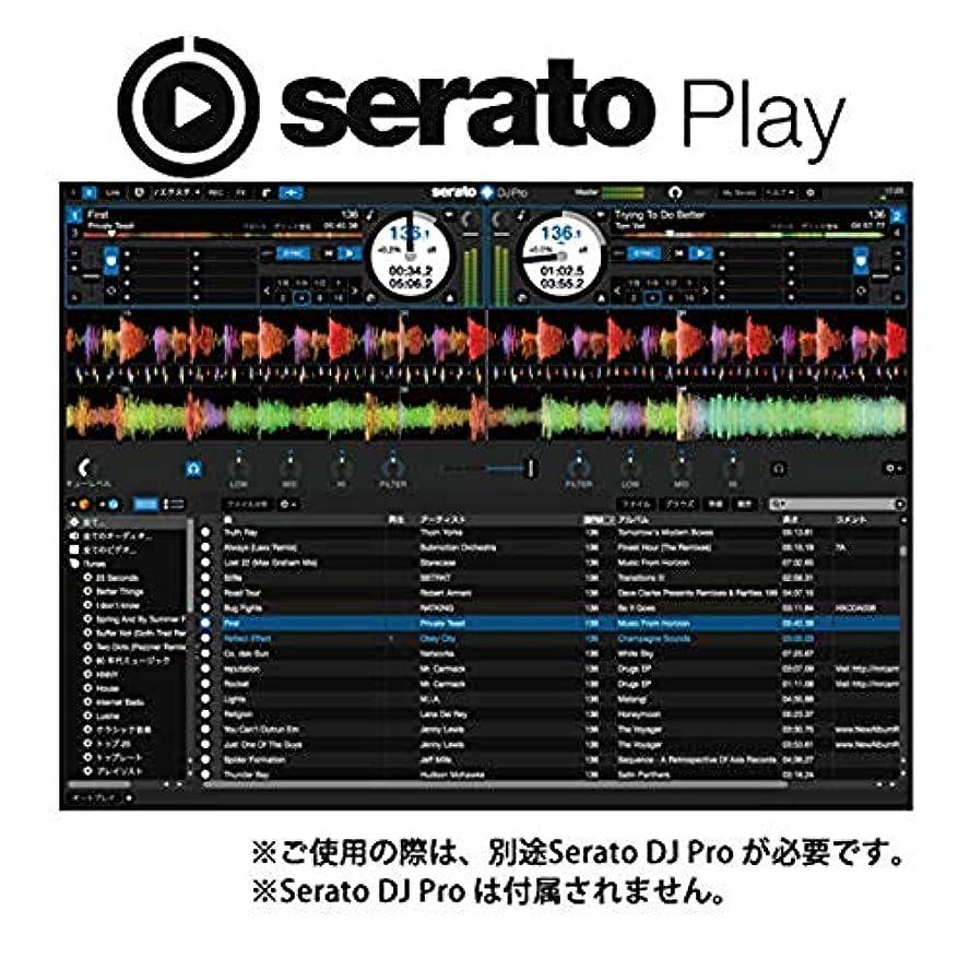 イブ当社請求可能Serato DJ用 エクスパンション?パック Serato Play