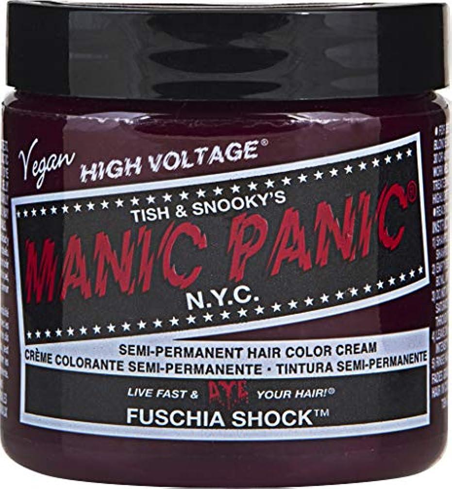 卒業許容できるブランクManic Panic ショックヘアダイ フクシア