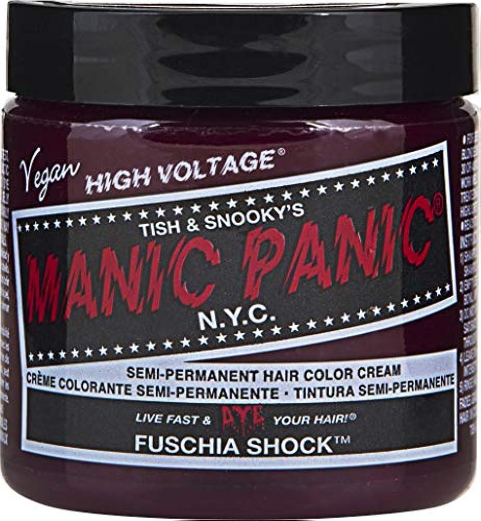 サロンすずめ誇大妄想Manic Panic ショックヘアダイ フクシア