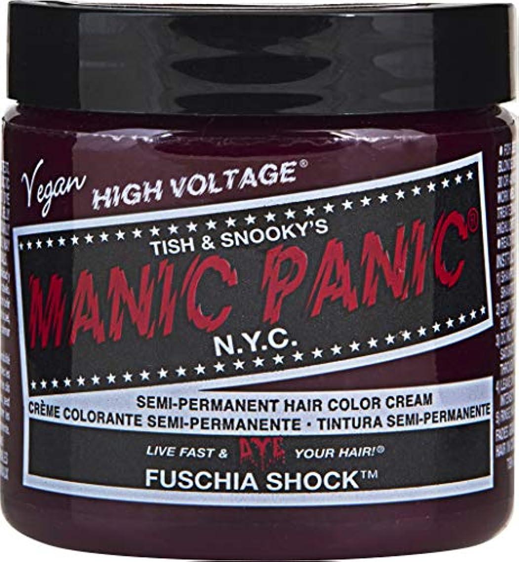 同行呼びかける船員Manic Panic ショックヘアダイ フクシア