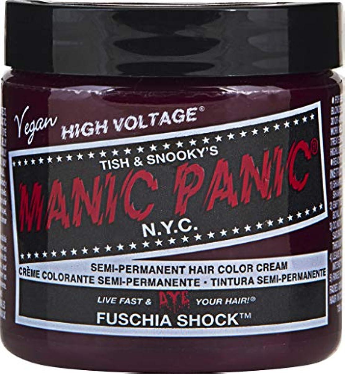 の面では死傷者顔料Manic Panic ショックヘアダイ フクシア