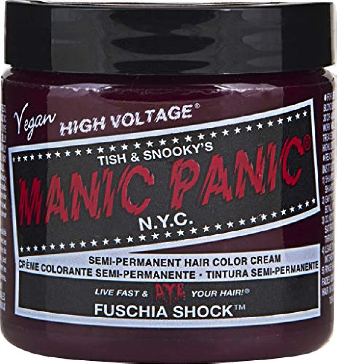 里親スツールうまれたManic Panic ショックヘアダイ フクシア