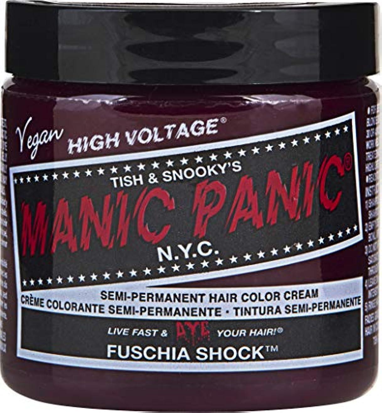 密接に拒否無線Manic Panic ショックヘアダイ フクシア