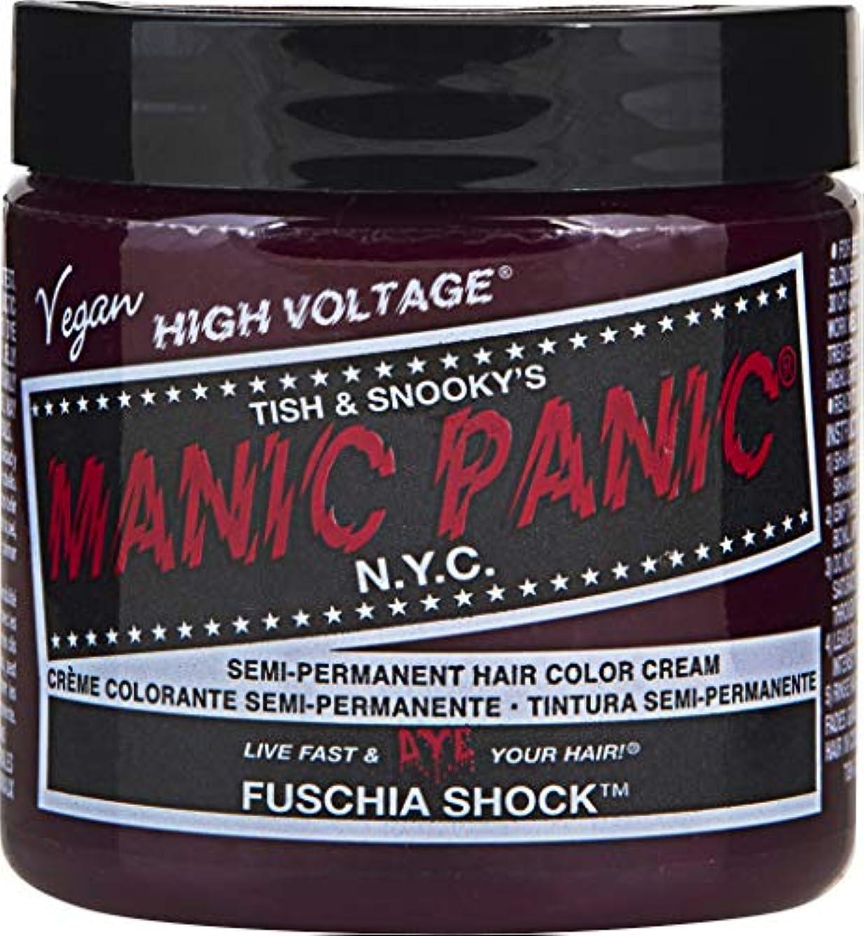 粗い習慣修正するManic Panic ショックヘアダイ フクシア