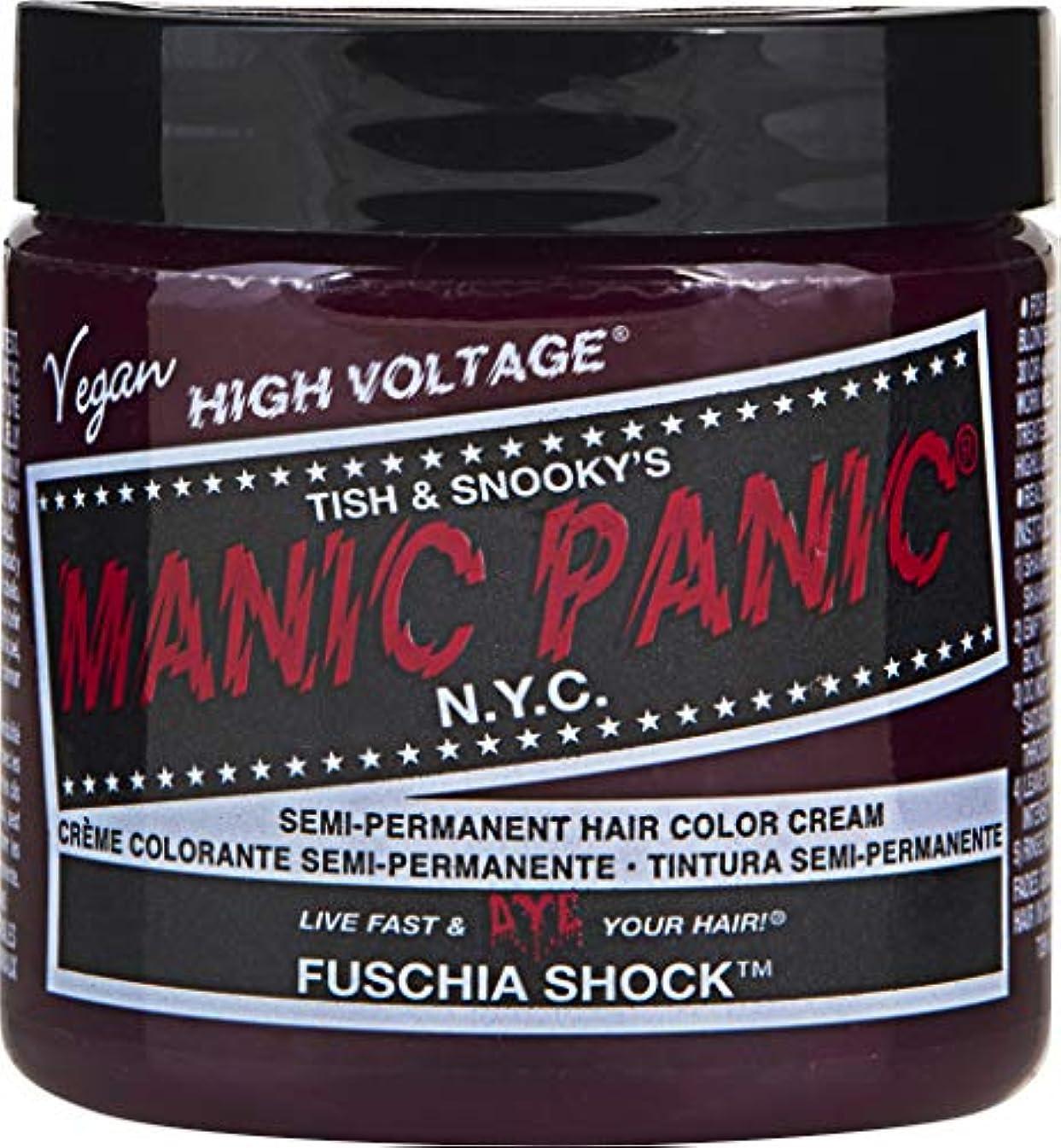 アルファベット泣き叫ぶ大佐Manic Panic ショックヘアダイ フクシア
