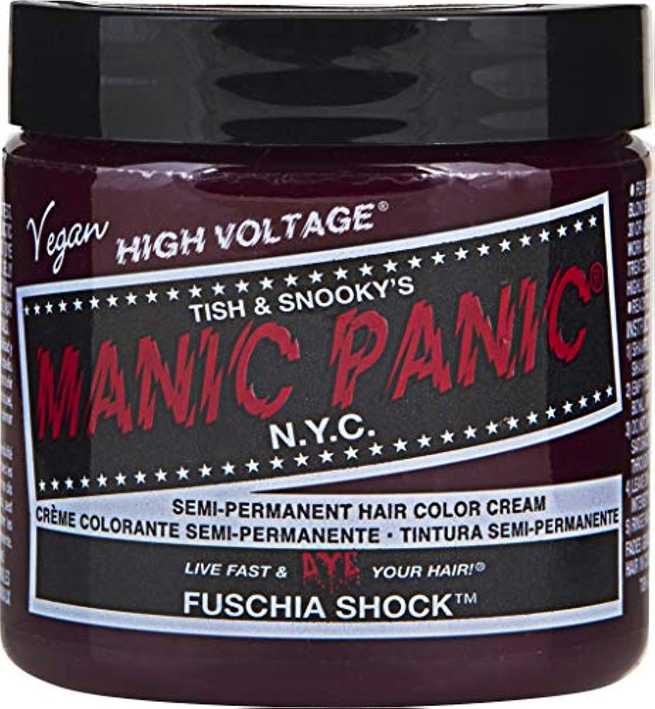常習的形式熱帯のManic Panic ショックヘアダイ フクシア