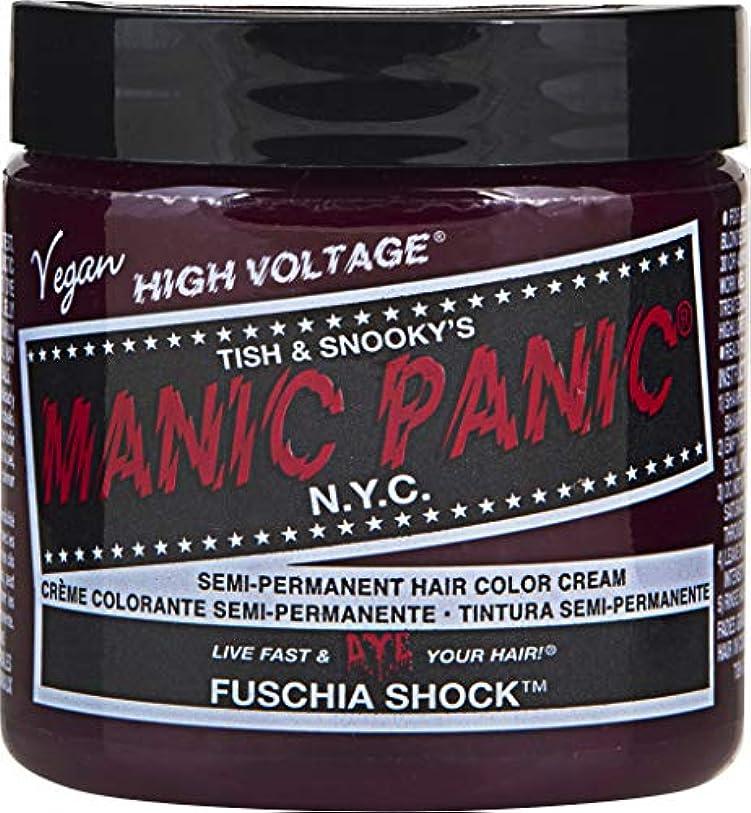 チャールズキージング暖炉クリームManic Panic ショックヘアダイ フクシア