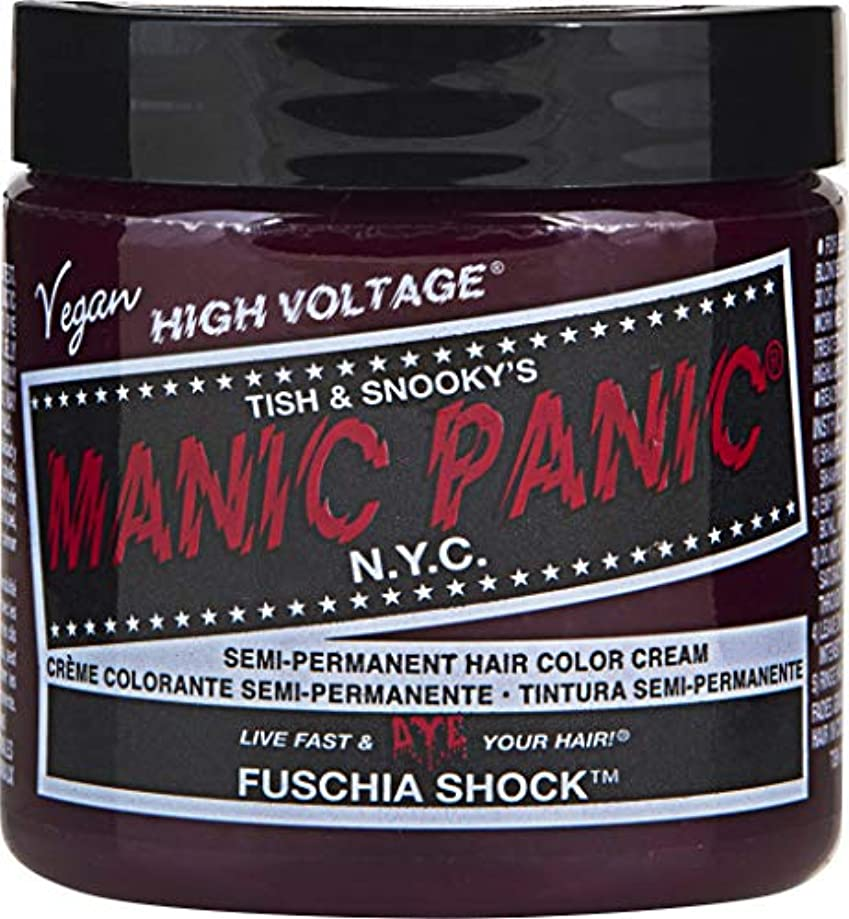 強調デッキウェイトレスManic Panic ショックヘアダイ フクシア