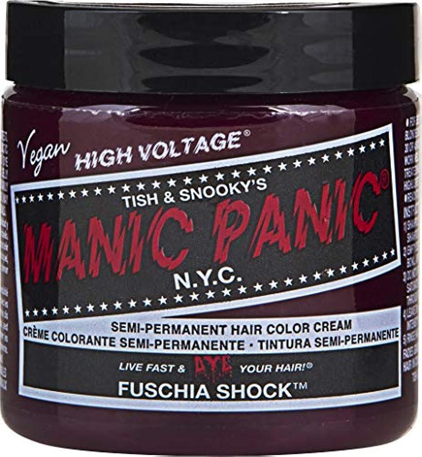 論理的にネイティブ飛行機Manic Panic ショックヘアダイ フクシア