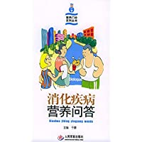 消化疾病营养问答 (English Edition)