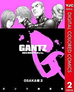 GANTZ カラー版 OSAKA編 2 (ヤングジャンプコミックスDIGITAL) Kindle版