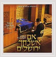 Im Eshkachech Yerushalayim (Acappella Vocal Versio