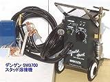 デンゲン スタッド溶接機 SW-3700-HAPPY