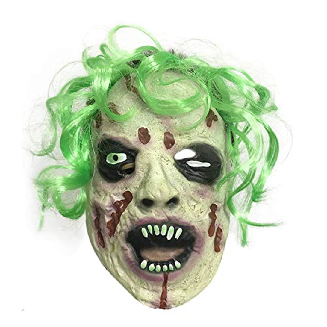請求可能アクチュエータ冬マスク、ゾンビマスク、偏心ダンスの衣装、緑の殺人事件でハロウィンホラー
