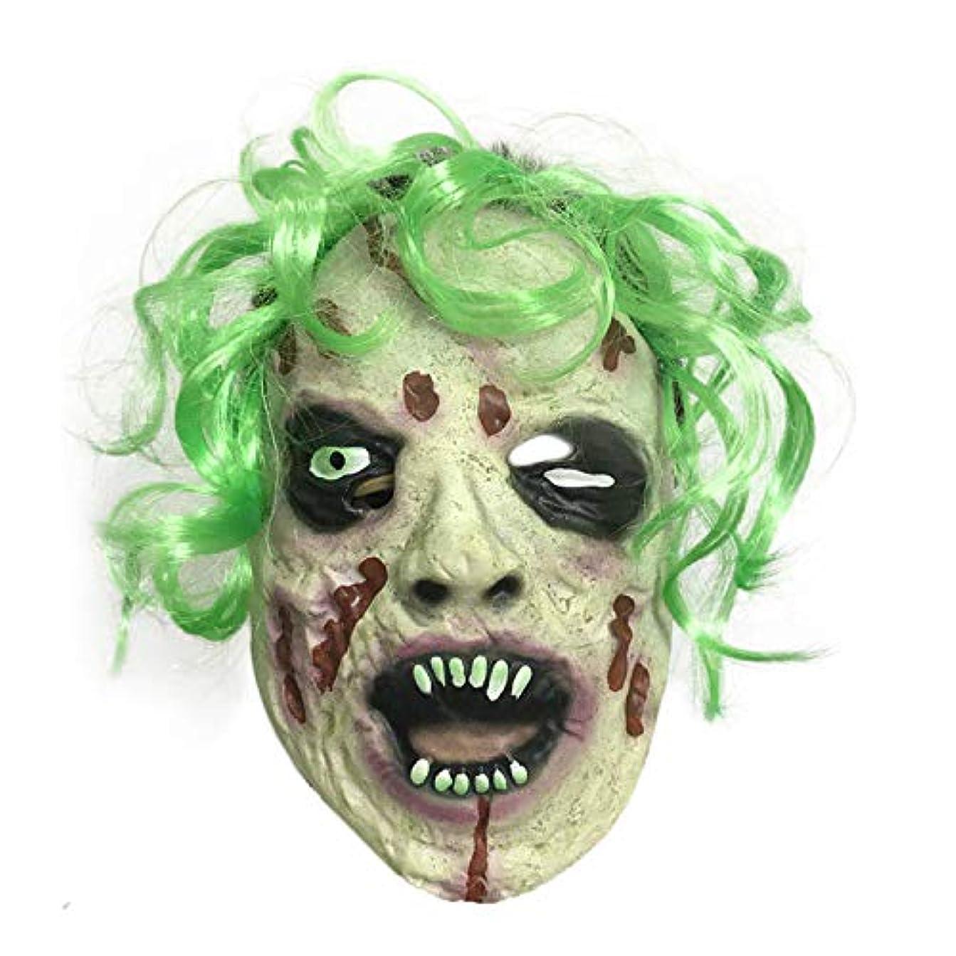 スライム自分のスーツマスク、ゾンビマスク、偏心ダンスの衣装、緑の殺人事件でハロウィンホラー