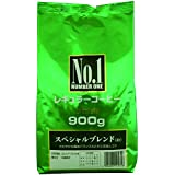 MJB NO.1スペシャルブレンド 粉 900g