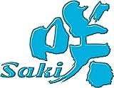 映画「咲-Saki-」 (完全生産限定版)[Blu-ray]