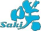 [Amazon.co.jp限定]映画「咲-Saki-」 (完全生産限定版)[Blu-ray](オリジナル特典付き(※内容未定))