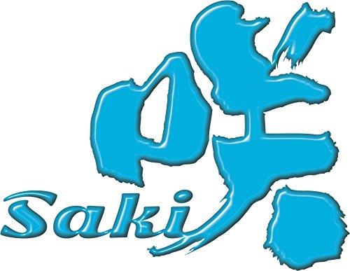 【Amazon.co.jp限定】映画「咲-Saki-」 (通常版)[DVD](オリジナル特典付き(※内容未定))