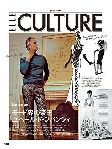 ELLE JAPON (エル・ジャポン) 2018年6月号
